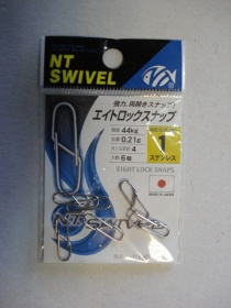 NT Swivel - карабинка size 00 - 23kg