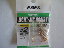 /catart_pictures/tn_puffinbg-art-54651VARIVAS LIGHT-JIG ASSIST N 1 ;N2 къс конец  за микро джигове.JPG