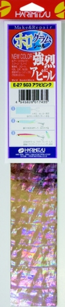 HOLOGRAM SEAL color AWABI PK  5 sm x 30 sm